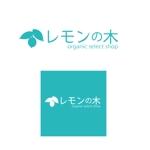 nanoさんの自然食品店のロゴ制作への提案