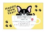 umetsu0110さんの新規年賀状アプリ 戌年 年賀デザイン募集への提案