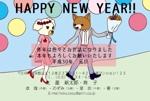 makitanuさんの新規年賀状アプリ 戌年 年賀デザイン募集への提案
