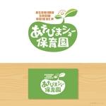 oo_designさんの新規開園「あそびまショー保育園」のロゴへの提案