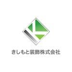 take2009さんの新規設立会社のロゴ作成への提案