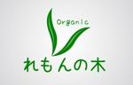 am10_oさんの自然食品店のロゴ制作への提案