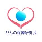 「がんの保障研究会」のロゴへの提案