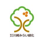 公園や街路の樹木の維持管理、植栽工事請負、緑化材料の販売等を行う「株式会社川崎みらい緑化」のロゴへの提案