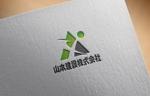 hayate_designさんの1918年(大正7年)創業 静岡県の「山本建設株式会社」のロゴへの提案