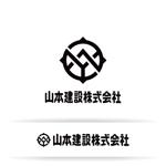 katachidesignさんの1918年(大正7年)創業 静岡県の「山本建設株式会社」のロゴへの提案