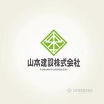 yoshidadaさんの1918年(大正7年)創業 静岡県の「山本建設株式会社」のロゴへの提案