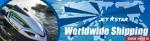 海外向けECサイトにおける[worldwide shipping]を伝えるバナーへの提案
