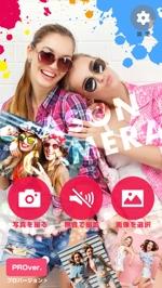 画像加工系アプリ (Android)のメイン画面デザイン+ボタンへの提案