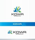 Doing1248さんの暮らしの総合商社「晃和興産株式会社」のロゴへの提案