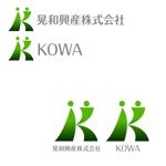 YTOKUさんの暮らしの総合商社「晃和興産株式会社」のロゴへの提案
