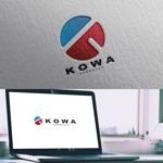 nekosuさんの暮らしの総合商社「晃和興産株式会社」のロゴへの提案