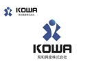 YoshiakiWatanabeさんの暮らしの総合商社「晃和興産株式会社」のロゴへの提案