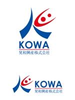 serve2000さんの暮らしの総合商社「晃和興産株式会社」のロゴへの提案