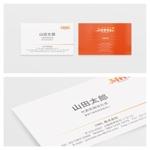 YuzoAzuさんの「MHL株式会社」の名刺デザインへの提案