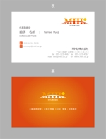 jpccleeさんの「MHL株式会社」の名刺デザインへの提案