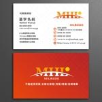 Darkhydeさんの「MHL株式会社」の名刺デザインへの提案