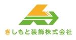 headdip7さんの新規設立会社のロゴ作成への提案