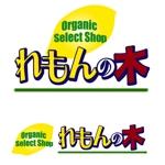 route66さんの自然食品店のロゴ制作への提案