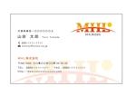 cazyさんの「MHL株式会社」の名刺デザインへの提案