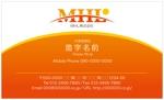 AD-Yさんの「MHL株式会社」の名刺デザインへの提案