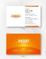 kamekamesanさんの「MHL株式会社」の名刺デザインへの提案