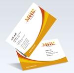 sk-kitaさんの「MHL株式会社」の名刺デザインへの提案