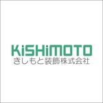 zenkoさんの新規設立会社のロゴ作成への提案