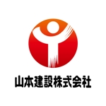 takelinさんの1918年(大正7年)創業 静岡県の「山本建設株式会社」のロゴへの提案