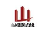 YUEMIRUさんの1918年(大正7年)創業 静岡県の「山本建設株式会社」のロゴへの提案