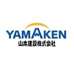 gaikumaさんの1918年(大正7年)創業 静岡県の「山本建設株式会社」のロゴへの提案