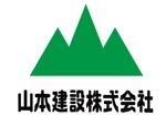 AkihikoMiyamotoさんの1918年(大正7年)創業 静岡県の「山本建設株式会社」のロゴへの提案