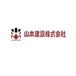 MM-7676さんの1918年(大正7年)創業 静岡県の「山本建設株式会社」のロゴへの提案