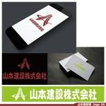 jinsoraさんの1918年(大正7年)創業 静岡県の「山本建設株式会社」のロゴへの提案