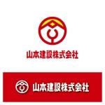 ttttmoさんの1918年(大正7年)創業 静岡県の「山本建設株式会社」のロゴへの提案