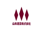 lotoさんの1918年(大正7年)創業 静岡県の「山本建設株式会社」のロゴへの提案