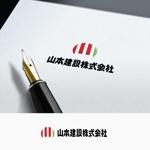 fujiseyooさんの1918年(大正7年)創業 静岡県の「山本建設株式会社」のロゴへの提案