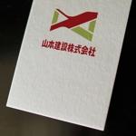 machann7さんの1918年(大正7年)創業 静岡県の「山本建設株式会社」のロゴへの提案