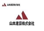 YoshiakiWatanabeさんの1918年(大正7年)創業 静岡県の「山本建設株式会社」のロゴへの提案