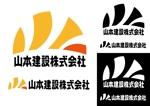 yamaguchi0119さんの1918年(大正7年)創業 静岡県の「山本建設株式会社」のロゴへの提案