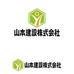 ente_001さんの1918年(大正7年)創業 静岡県の「山本建設株式会社」のロゴへの提案