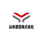 zero_factoryさんの1918年(大正7年)創業 静岡県の「山本建設株式会社」のロゴへの提案