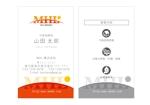 u-ko-designさんの「MHL株式会社」の名刺デザインへの提案
