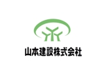 kou_74さんの1918年(大正7年)創業 静岡県の「山本建設株式会社」のロゴへの提案