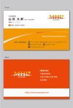 kuma-booさんの「MHL株式会社」の名刺デザインへの提案