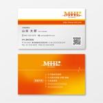 sync_designさんの「MHL株式会社」の名刺デザインへの提案
