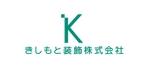 am10_oさんの新規設立会社のロゴ作成への提案