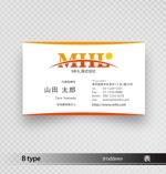 now3arkさんの「MHL株式会社」の名刺デザインへの提案