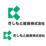 serve2000さんの新規設立会社のロゴ作成への提案