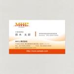 chiraraさんの「MHL株式会社」の名刺デザインへの提案